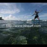 Hans Hedemann Surf School Lesson Water Photos