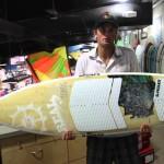 2014 Slingshot Celeritas Kite Surfboard Review