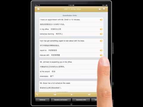 Everyday English Intermediate iPad